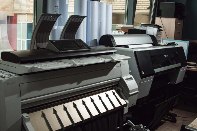 печать документов в Екатеринбурге