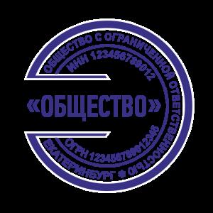 печати ООО в Екатеринбурге