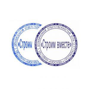 печати по оттиску в Екатеринбурге